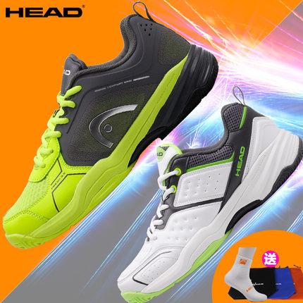 包邮送袜鞋袋海德HEAD男款女款耐磨透气网球鞋男鞋女鞋运动鞋
