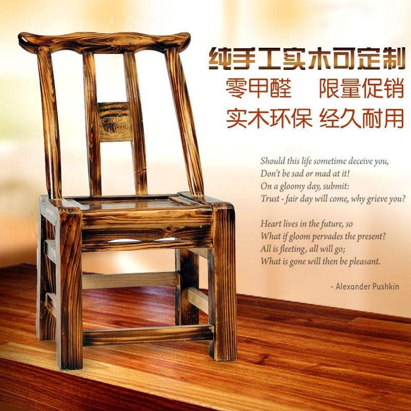 户外单老人全实木头质复古儿童阅读喂奶椅小椅子靠背家用吃饭中式