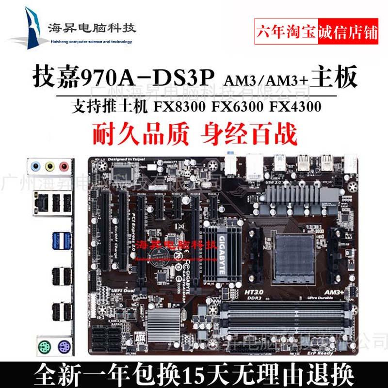 Asus/华硕 M5A97 LE R2.0 AM3/AM3+ 独显970A台式机DDR3主板热卖