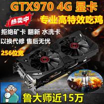 超长售后多款GTX9704G高端吃鸡显卡另有96010601050Ti