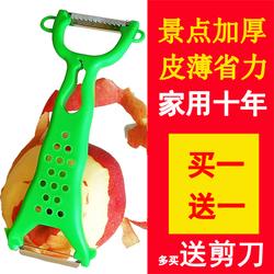 削皮刀水果瓜刨刀刨皮刀厨房削皮神器多功能家用苹果土豆丝刮皮刀