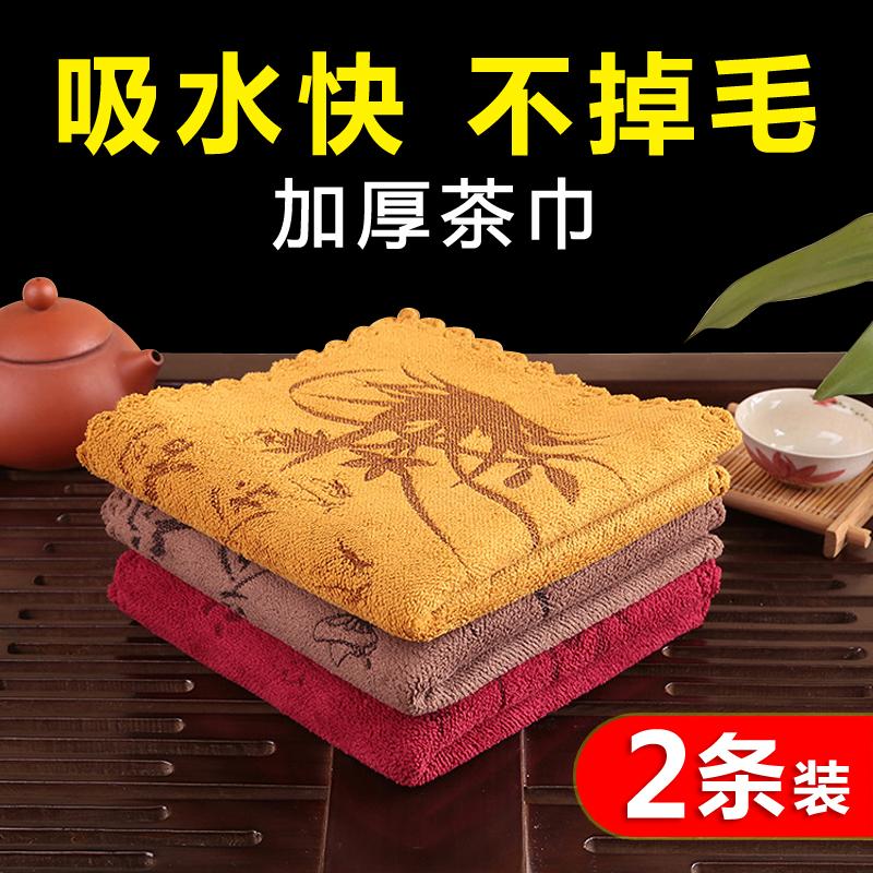 茶巾加厚吸水清洁毛巾养壶茶盘抹布买三送一