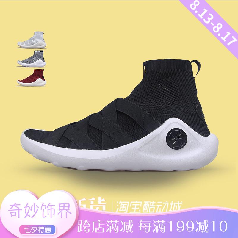 新货网李宁韦德之道飒缪3黑白红男子实战篮球鞋ABCM067-1-10-3-4