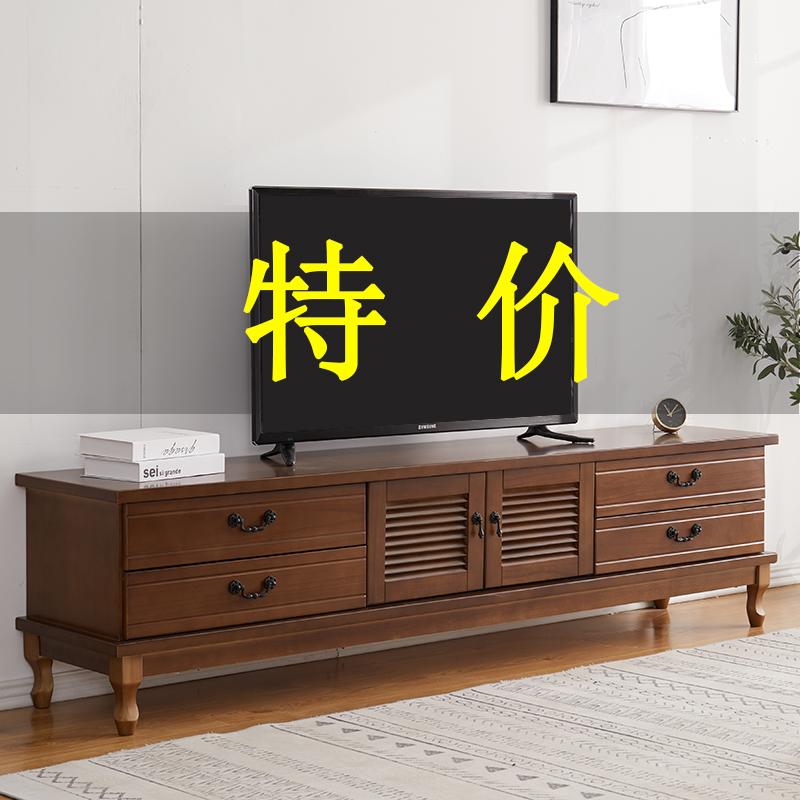 实木电视柜茶几组合现代简约小户型客厅电视墙地柜特价简易电视柜热销140件包邮