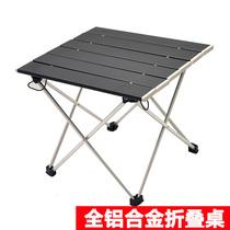 中国平安户外广告宣传折叠桌展业桌便携式铝合金桌椅轻便摆摊桌子