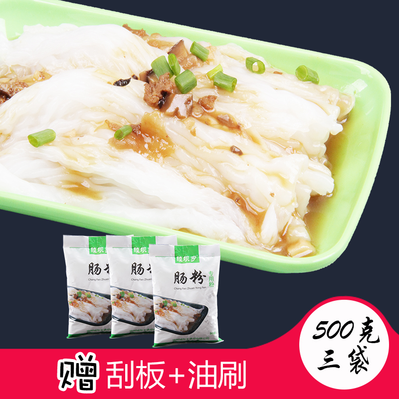 Muba village vermicelli homemade special flour for Guangdong intestines