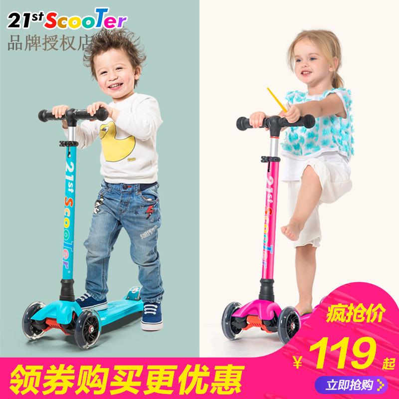 21 stscooterスクーター子供2歳の4輪の男性と女の子のスクーター3-6-12歳