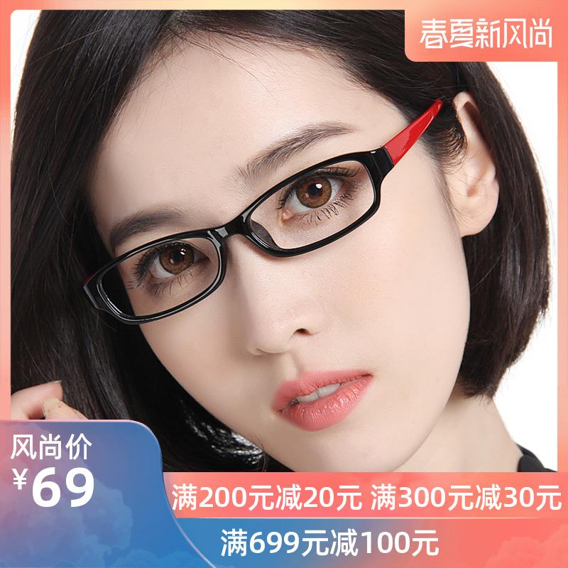 Kính chống ánh sáng màu xanh khung kính cận thị nữ mô hình siêu cao chiều cao số kính cận thị nữ mặt nhỏ với kính thủy sinh khung nhỏ - Swiss Army Knife
