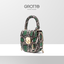 The same Italian leather snake pattern small round bag for women's messenger chain bag of grotto Gele mall
