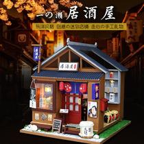 踏雪寻梅奔马图创意画框相框挂墙珂罗版画父亲节礼物上海博物馆