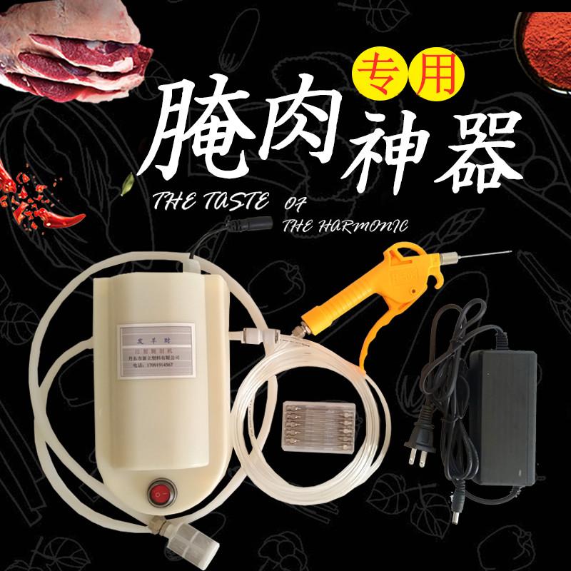 烧烤羊腿全羊熟食品羊排盐水调料电动高压注射针神器枪自动腌肉机