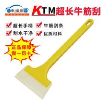 超长牛筋刮板前后档膜专用雪铲斜口长柄牛筋刮汽车贴膜工具KTM
