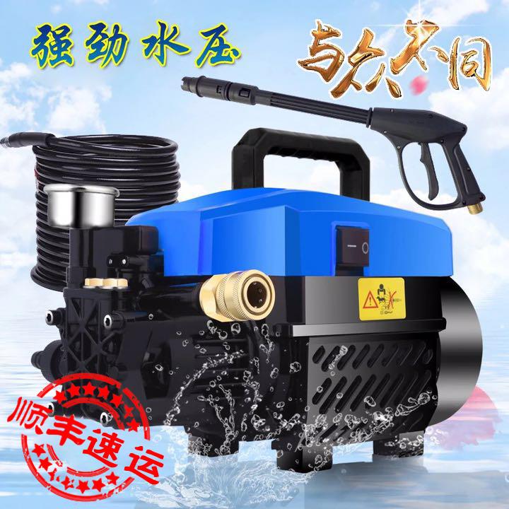 全自�痈�呵逑�C220v洗��C家用洗�神器水��刷�水泵洗�器便�y