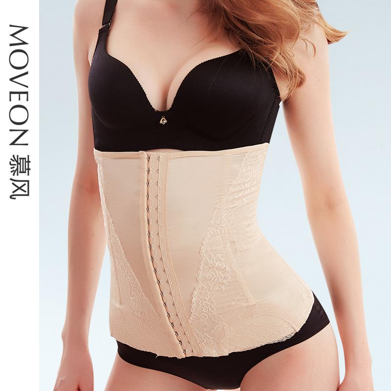 收腹带束腰绑带束缚束腹带瘦身燃脂美体塑身衣服塑形腰封减肚子薄