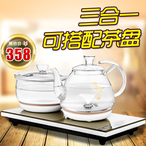 Glass electric kettle disinfection pot bottom automatic blister teapot Tea tea Healthy Cha kettle