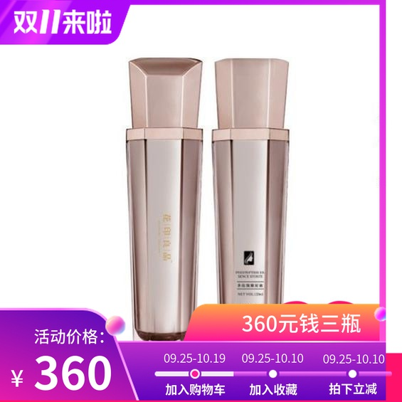 Flower and India peptide micro sculpture original liquid replenishing water, moisturizing, wrinkle resistant, brightening skin and essence of men and women