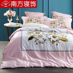 南方寝饰夏季简约床品天丝四件套1.5米床单被套1.8米单双人4件套