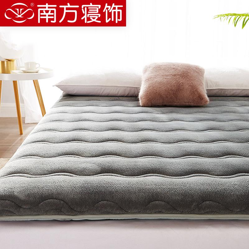 南方寝饰法兰绒软垫垫被单人床垫满498.00元可用389元优惠券
