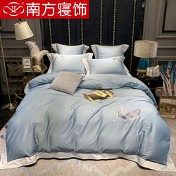 南方寝饰60支长绒棉刺绣四件套纯棉全棉床单被套简约绣花床上用品