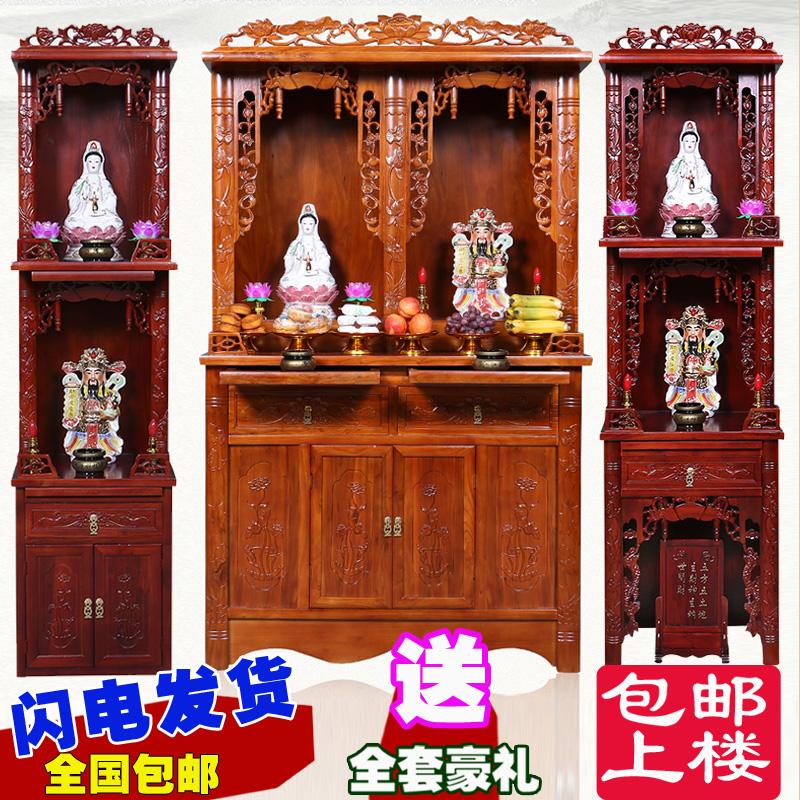 实木两三层财神柜观音菩萨土地公神龛祖先牌位柜供奉桌佛龛立柜台