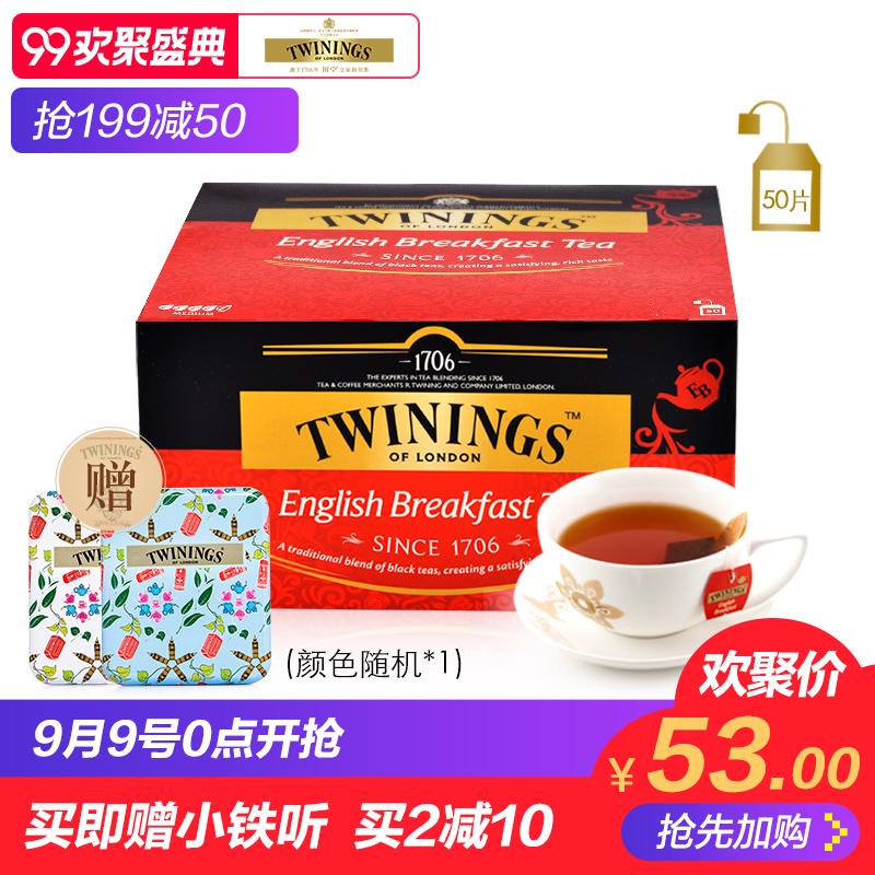 Twinings英国 英式早餐红茶 阿萨姆红茶 川宁茶包袋泡茶 进口茶叶