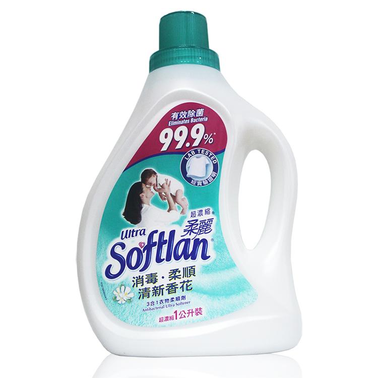 香港近 柔丽浓缩衣物柔顺剂1000ML持久留香改善毛躁除菌护理剂