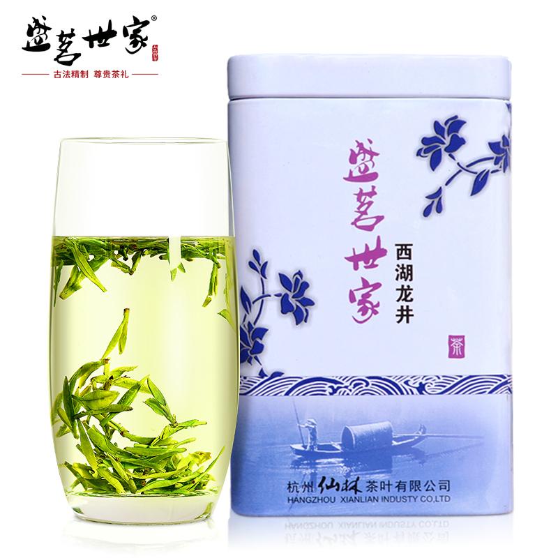 2018新茶盛茗世家绿茶茶叶西湖龙井茶叶特级明前茶50g罐装春
