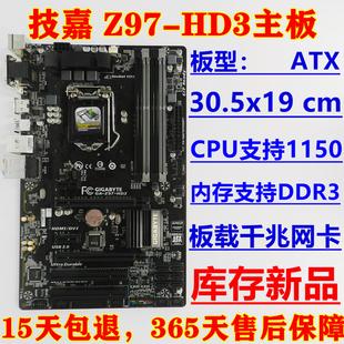 Gigabyte/技嘉 Z87P-D3  G1.SNIPER H6 Z97-HD3主板 1150主板 4代