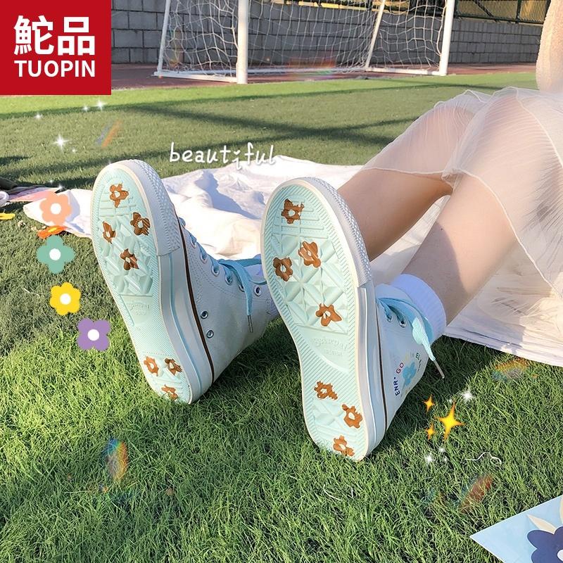 鮀品泫雅风高帮帆布鞋女韩版网红花朵女鞋子超火百搭2019新款潮鞋