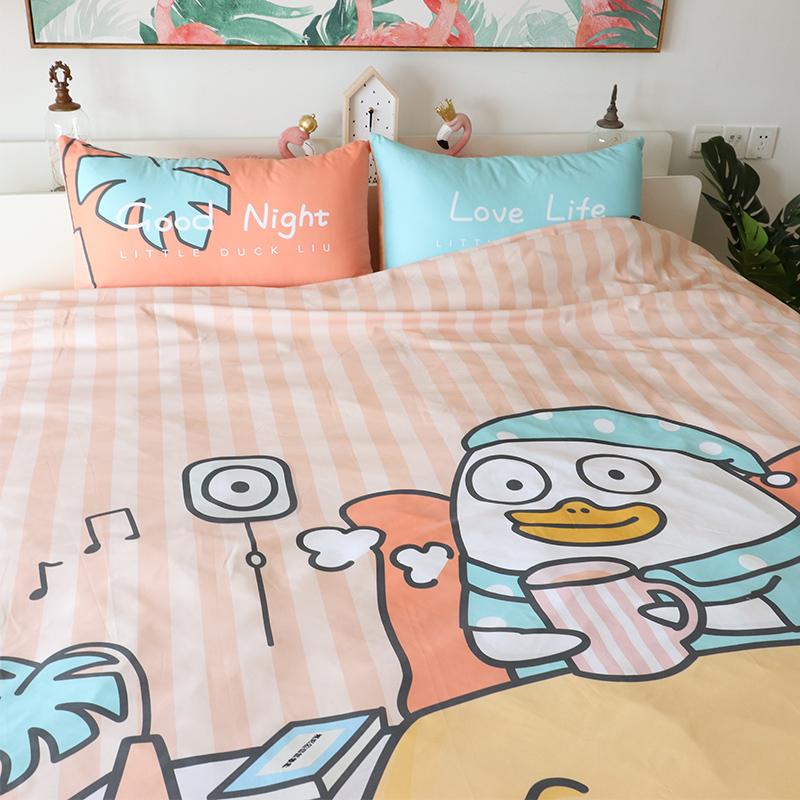 室品原创卡通床上四件套全棉纯棉单人床学生1.5米被套宿舍三件套