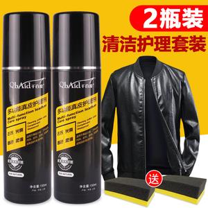皮衣真皮清洁去污保养护理液无色黑皮革上色绵羊夹克油上光剂通用