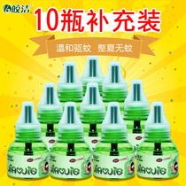 皎潔蚊香液驅蚊器蚊香水家用插電液體補充裝無味滅蚊子水電熱文香