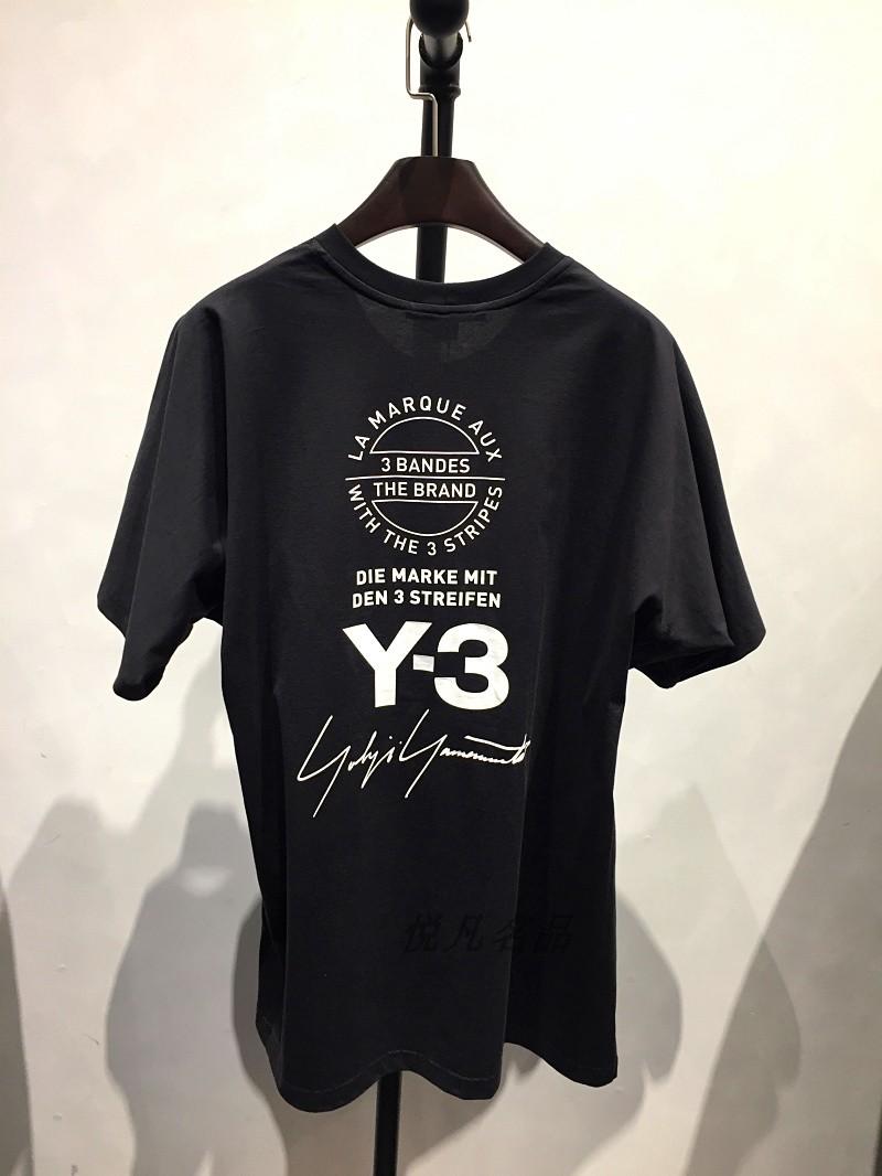 18春夏新款Y-3 字母签名印花男士黑色色短袖T恤宽松版正品现货