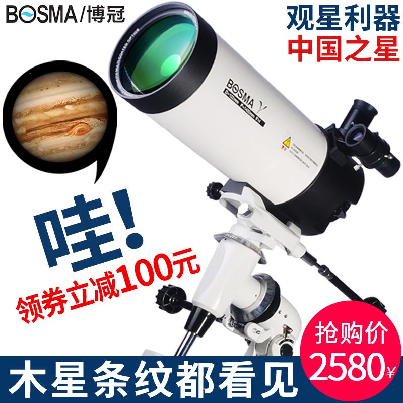 博冠马卡102eq天文望远镜专业深空观星观天高清高倍1000000太空倍