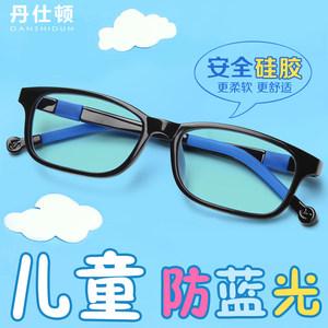 日本儿童防辐射男女抗蓝光眼镜框