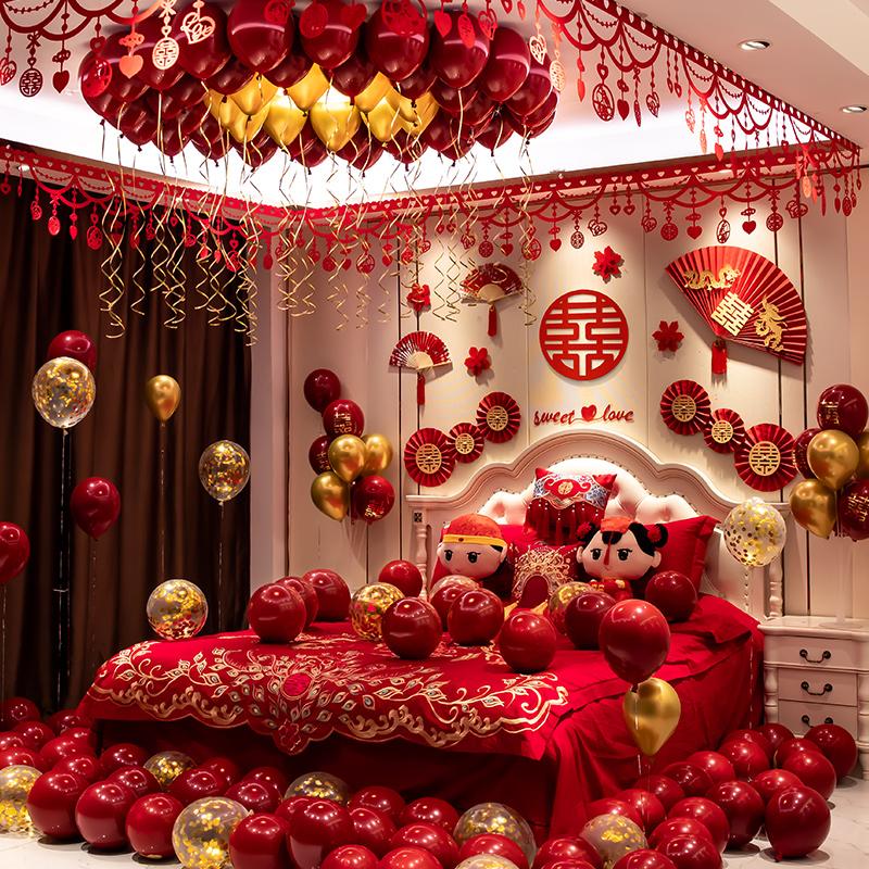 婚房布置套装男方婚庆新房场景气球装饰婚礼结婚用品大全网红卧室