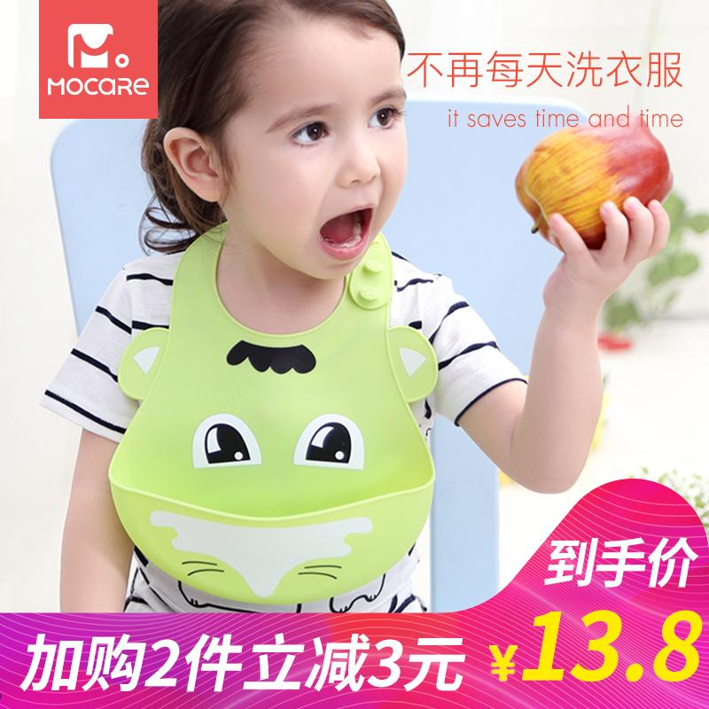 宝宝吃饭围兜 婴儿立体防水硅胶饭兜儿童大号超软围嘴幼儿口水兜