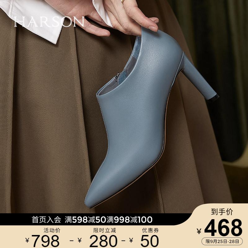 哈森2021秋季新款高跟鞋女粗跟尖头侧拉链职业深口女单鞋 HL16610