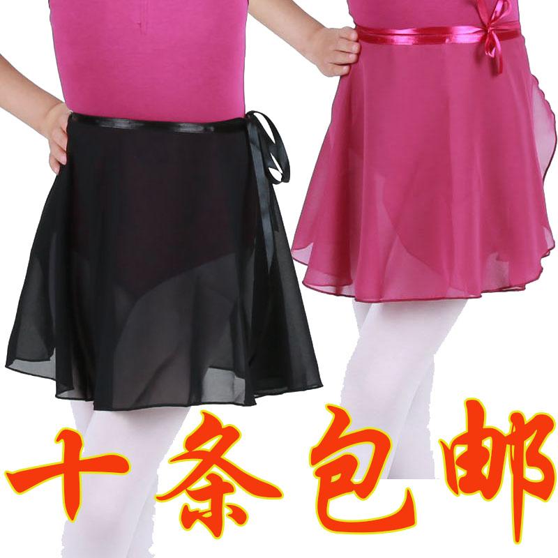 Ребенок танец женская одежда ребенок практика гонг одежда осень балет шифон вуаль для взрослых производительность фартук до пояса кусок юбка