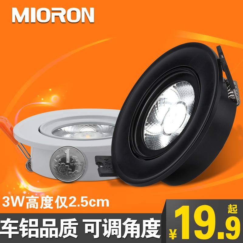 超薄射�粜�LED3W5W7W嵌入式COB酒柜�淮氨尘���_孔5.5牛眼天花��