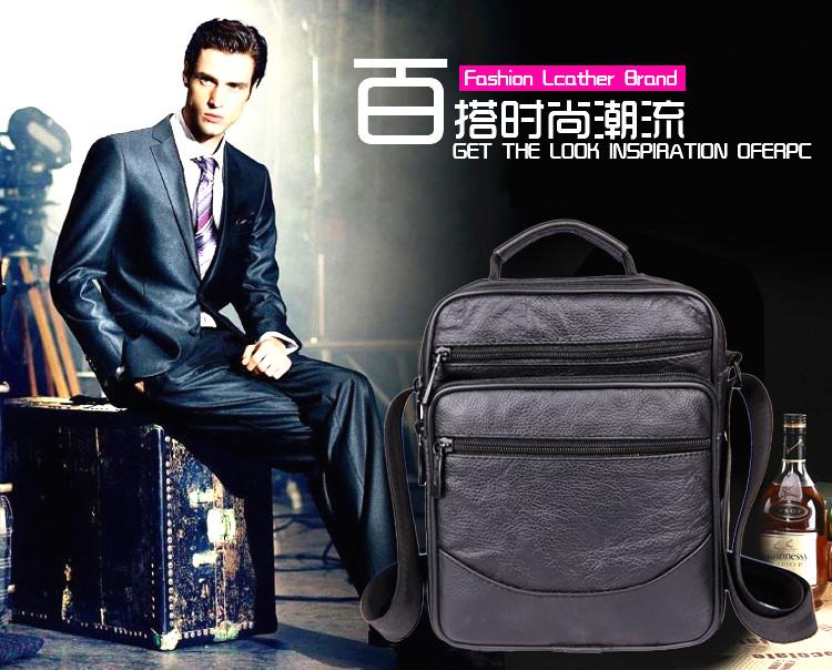 真牛皮单肩包男士包包竖款中号男包商务休闲韩版真皮斜挎包手机包