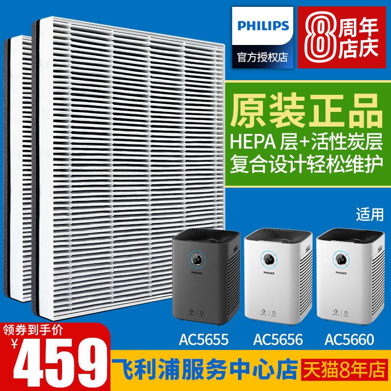 飞利浦空气净化器滤网滤芯FY5186适用AC5655/5656/5660/5666/5668