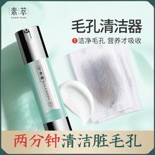 素萃按摩膏童颜膏面部深层清洁毛孔脏东西美容院专用焕颜素清洁霜