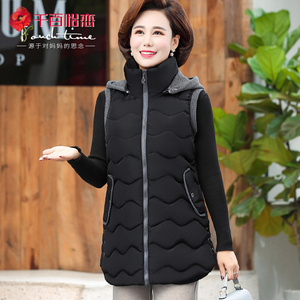 千百怡恋妈妈冬装棉衣马甲中年女装中长款时尚加厚夹棉马夹外套