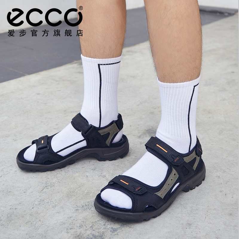 Ecco walking casual men's shoes summer breathable leather sandals men's fashion shoes thick bottom beach shoes men's cross-country 069564