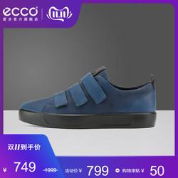 ECCO爱步百搭懒人鞋男 秋季鞋子男潮鞋板鞋休闲鞋 柔酷8号440834