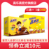 High Lego Chocolate Powder Cocoa Brewed Drink 18g*20 Bags Original Instant Solid Drink 360g
