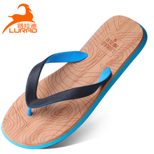 Luladi flip flops men's summer wood grain sandals anti slip flat heel sandals beach shoes European and American trend
