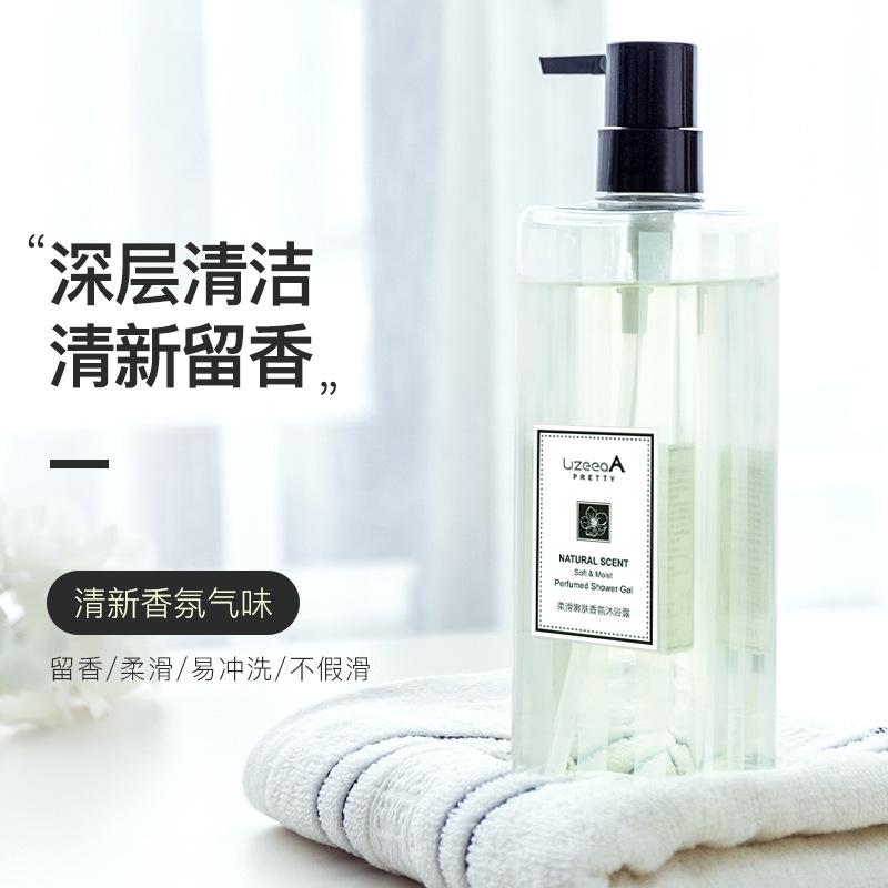 丽芝雅柔滑嫩肤香氛沐浴露深层清洁亮肤香味持久洗护正品一件代发