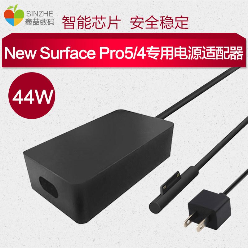 鑫喆微软new surface pro 5/4 Laptop电源适配器笔记本电脑磁吸充电器插头充电线44W华为苹果手机USB接口充电